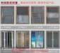 前海赤湾纱窗安装